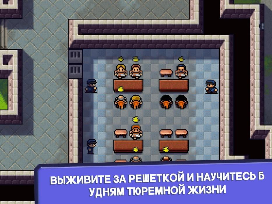 Как сделать the escapists на русскому языку 32