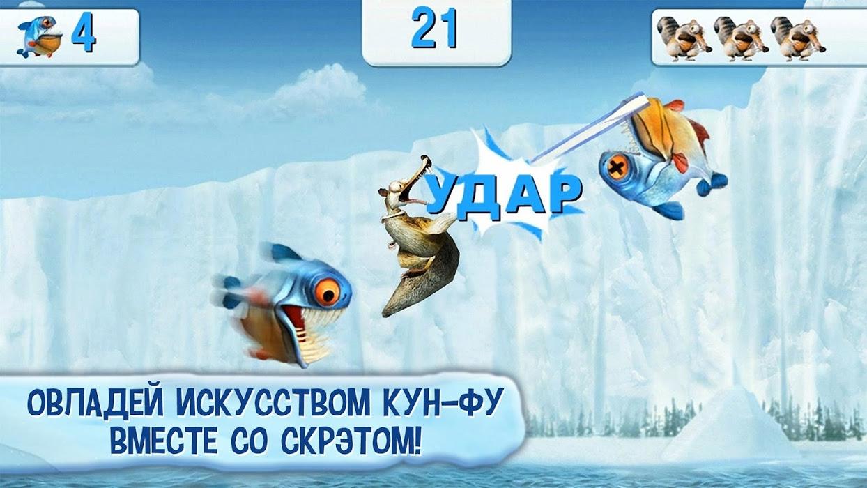 Скачать Ледниковый Период Деревушка На Андроид Последнею Версию