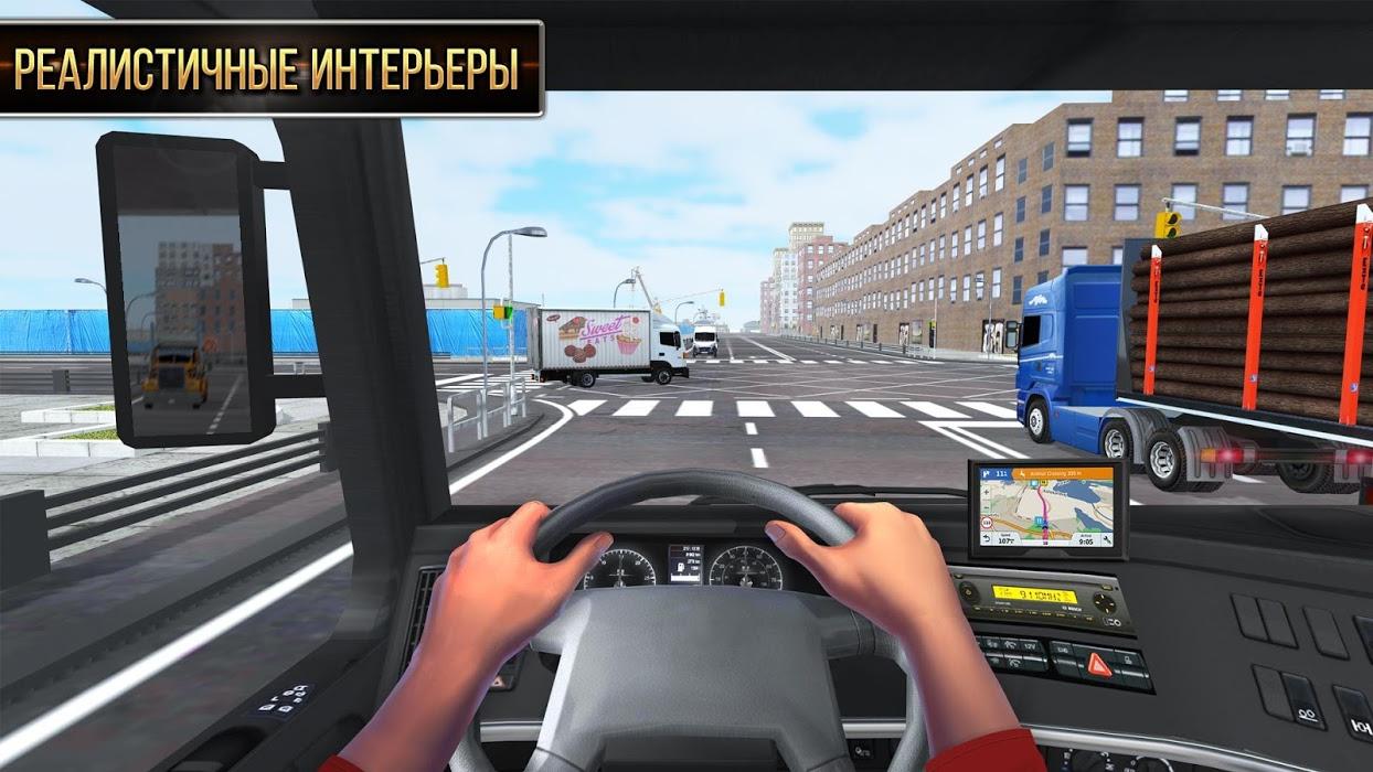 Скачать truck simulator 2018 на компьютер