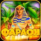Pharaoh Online Slots and Slots