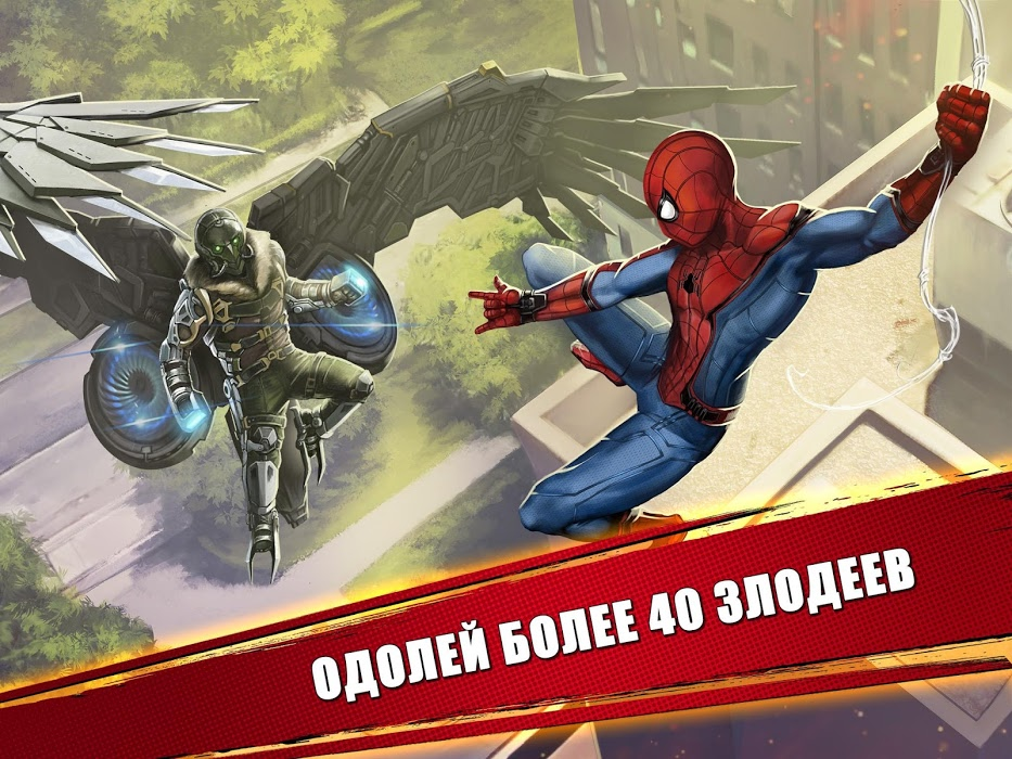 ultimate spider man game free download for android apk