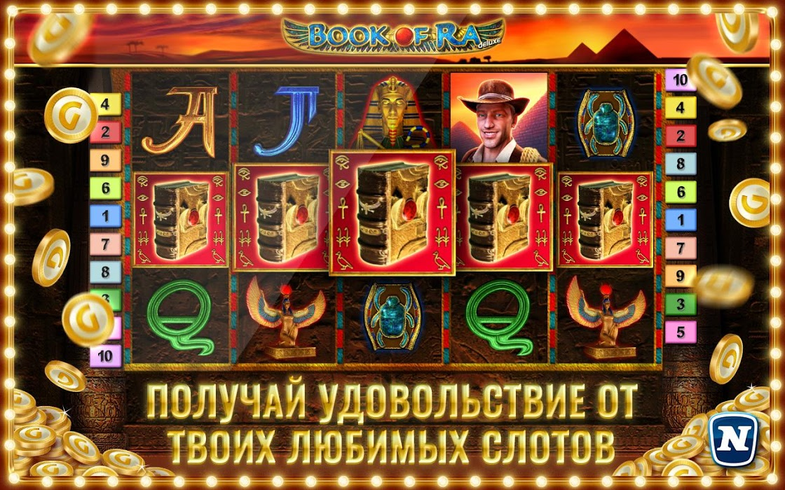 gaminator slots free