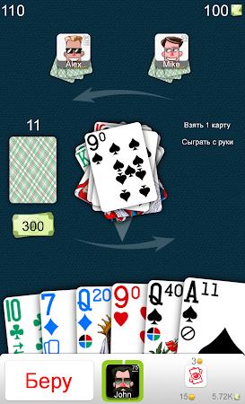 Играть в 101 в карты бесплатно играть в казино бонус при регистрации без депозита