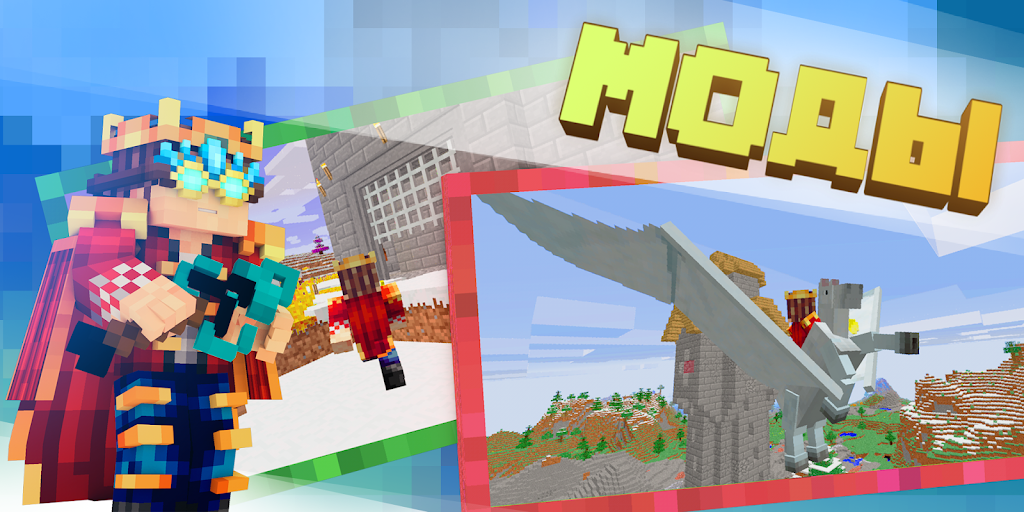 Download Minecraft Pocket Edition For Android 4.1 2