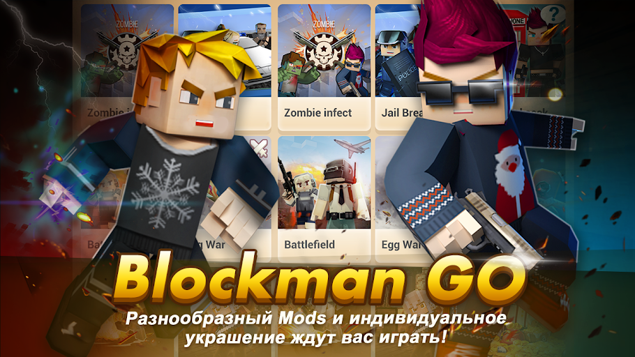 Download Blockman Go 1 26 2 Apk For Android