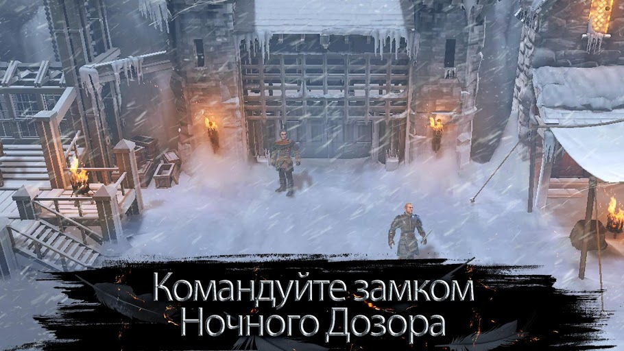 Download Game Of Thrones Beyond The Wall 0 6 94 Apk For Android