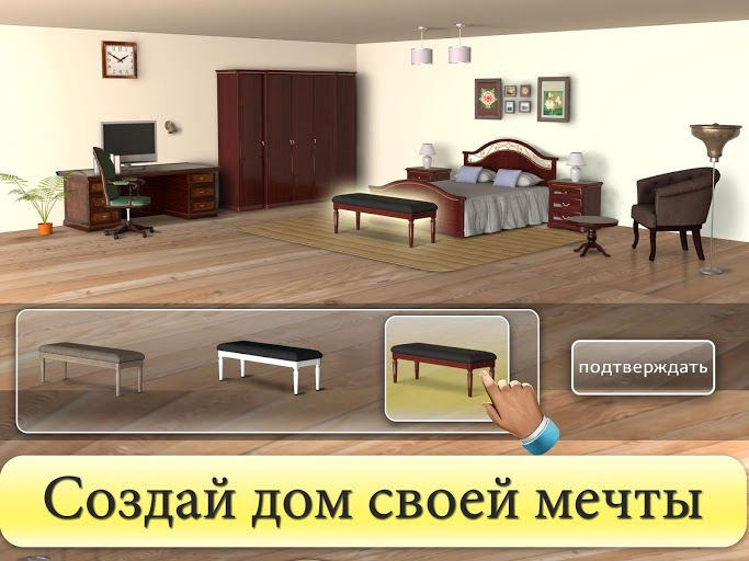Download Home Design Dreams Mod Money 1 3 6 Apk For Android