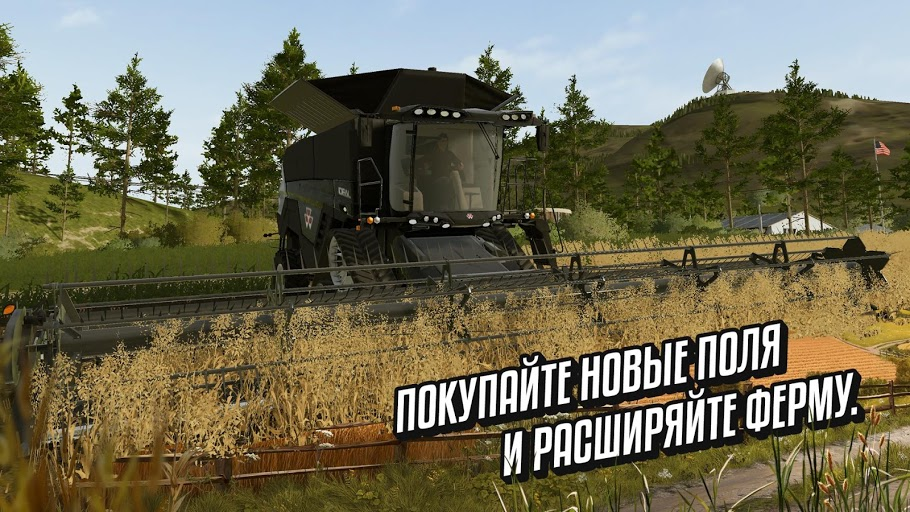Download Farming Simulator 20 Mod Money 0 0 0 63 Apk For Android